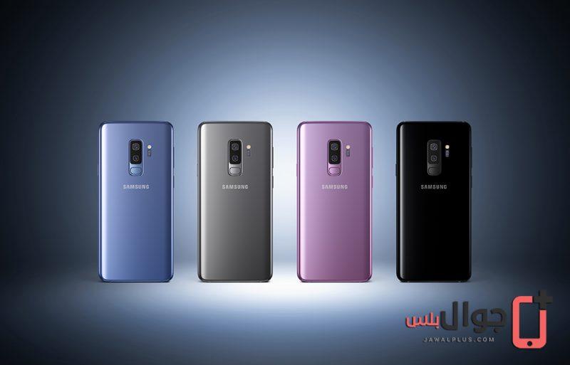 مواصفات سامسونج S9 بلس
