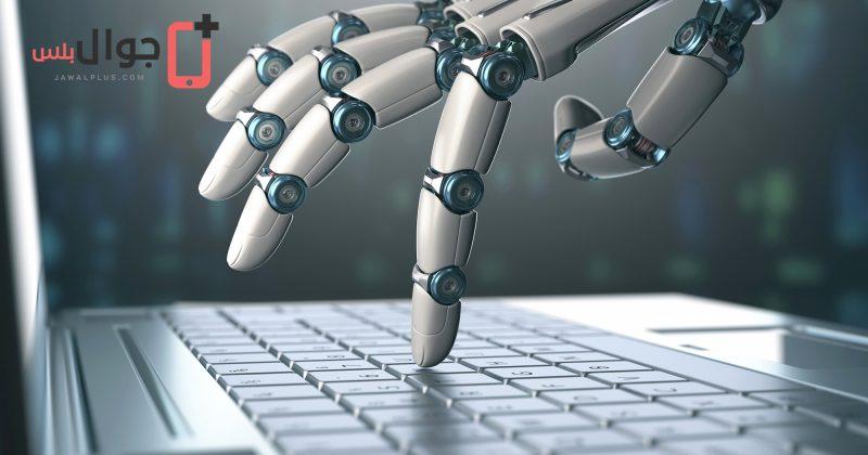 أبرز 20 مهنة ستشغلها الروبوتات في المستقبل