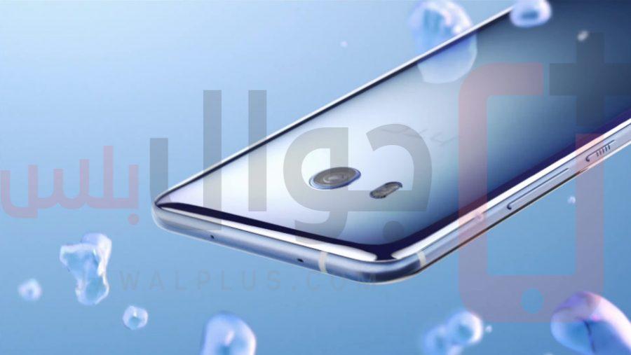 تحديث أندرويد 8.0 أوريو يصل لموبايلات HTC U11