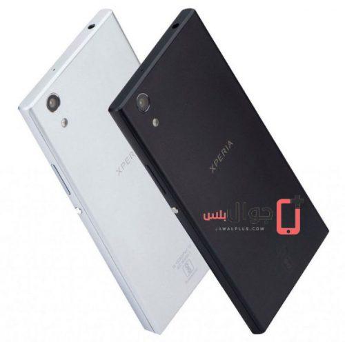 سعر Sony Xperia R1