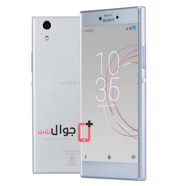مواصفات Sony Xperia R1