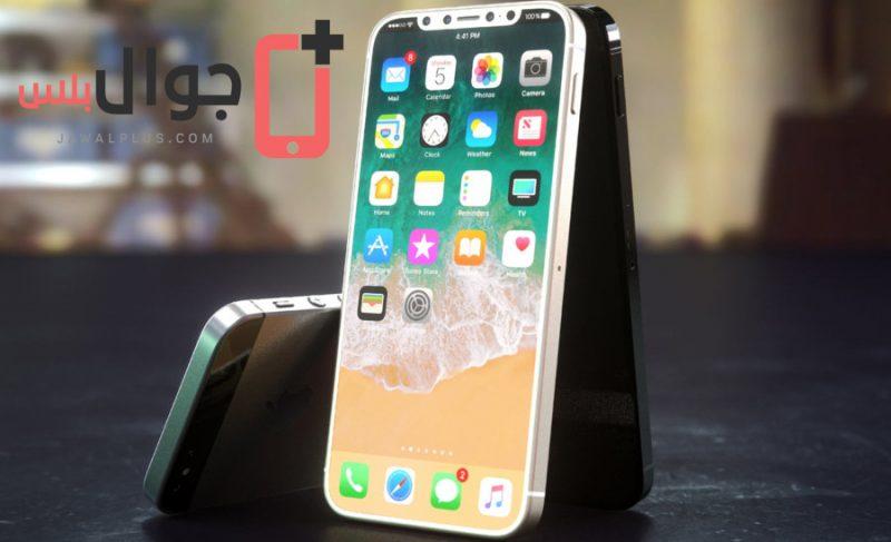 iPhone SE 2 سيتم الاعلان عنه منتصف العام المقبل