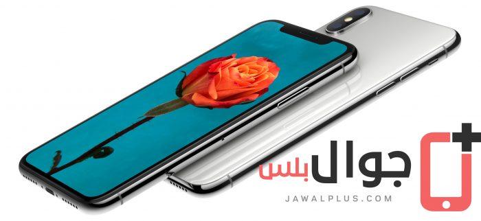 سعر iPhone x في الاردن
