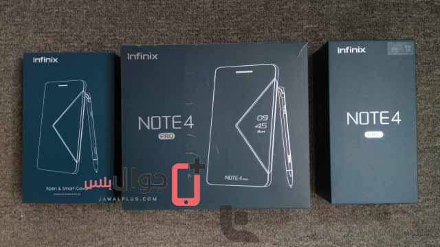 محتويات علبة infinix note 4 pro