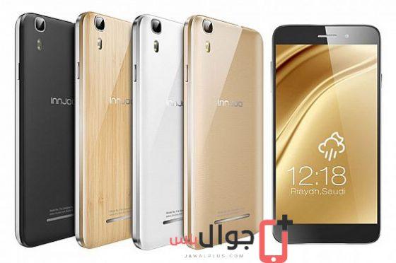اسعار موبايلات انجو 2017 في مصر innjoo mobiles prices egypt