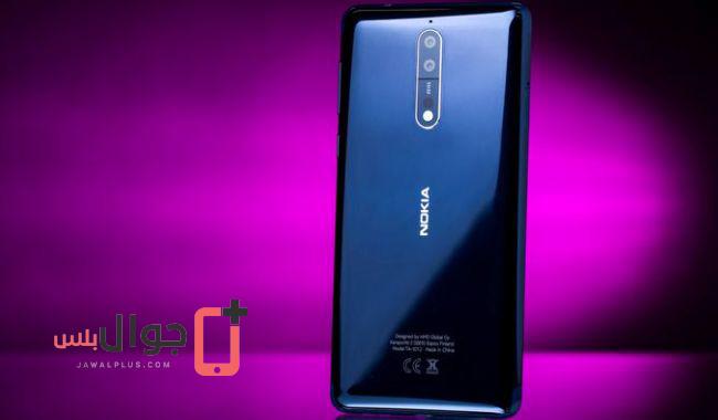 سعر ومواصفات موبايل Nokia 8 في الدول العربية