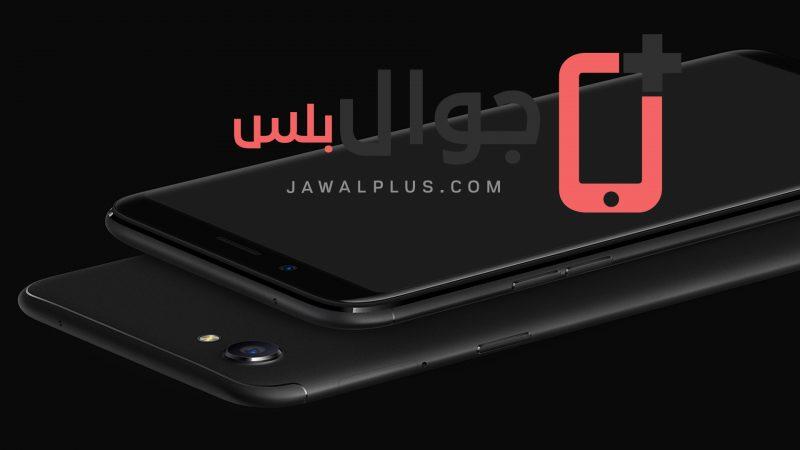 سعر اوبو اف 5 Oppo F5 Price في الدول العربية