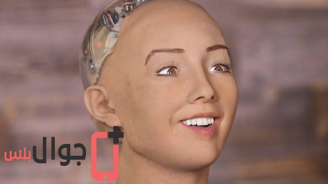 تسطتيع sophia الضحك واظهار العديد من تعبيرات الوجه البشرية