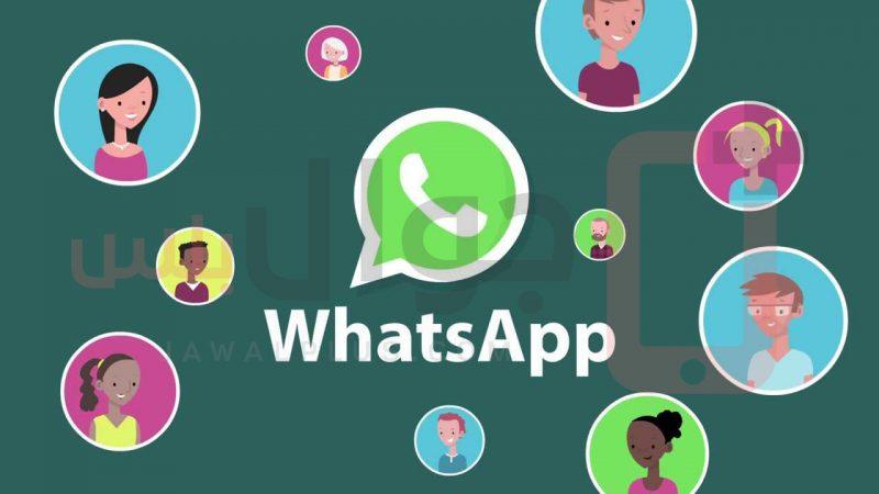 واتساب iOS يضيف المزيد من المميزات الجديدة لمستخدميه whatsapp messenger ios