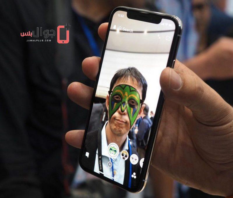 تحسس عمق الصورة في الايفون اكس Animoji