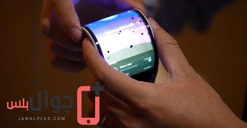 الجوال القابل للطي من آبل لن يكون من صناعة سامسونج Apple Mobile Foldable