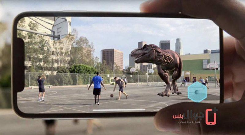 خاصية الواقع المعزز Augmented Reality