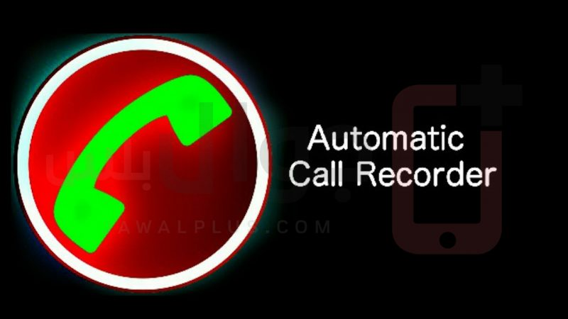 Automatic Cool Recorder