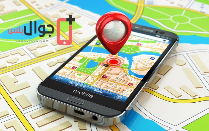 Avoid turning on GPS