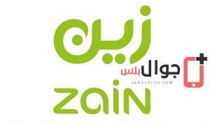 أفضل عروض زين لعملاء المملكة العربية السعودية Best Zain offers