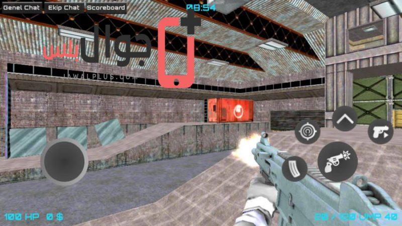 لعبة Counter Strike للأيفون