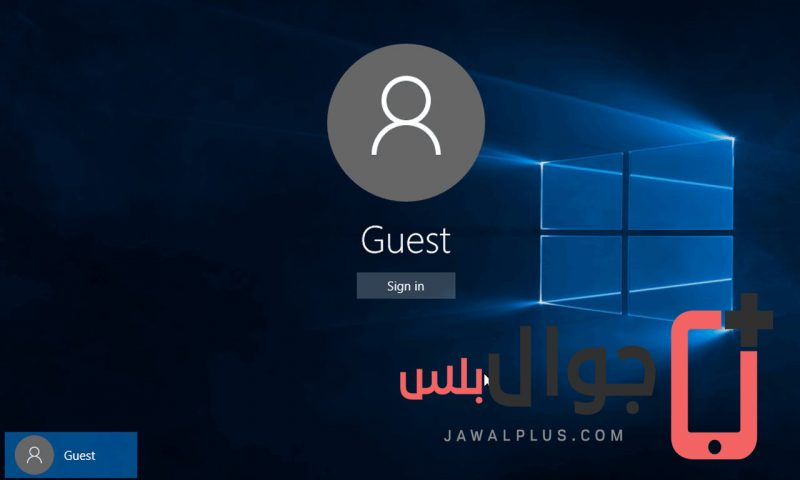 Create a guest user account