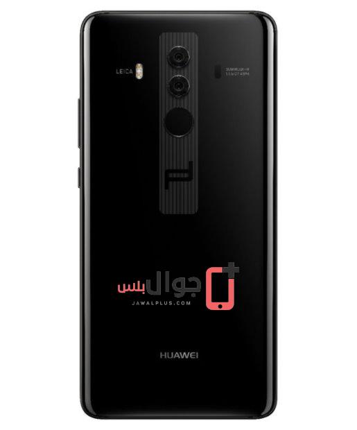 سعر Mate 10 Porsche Design في الدول العربية