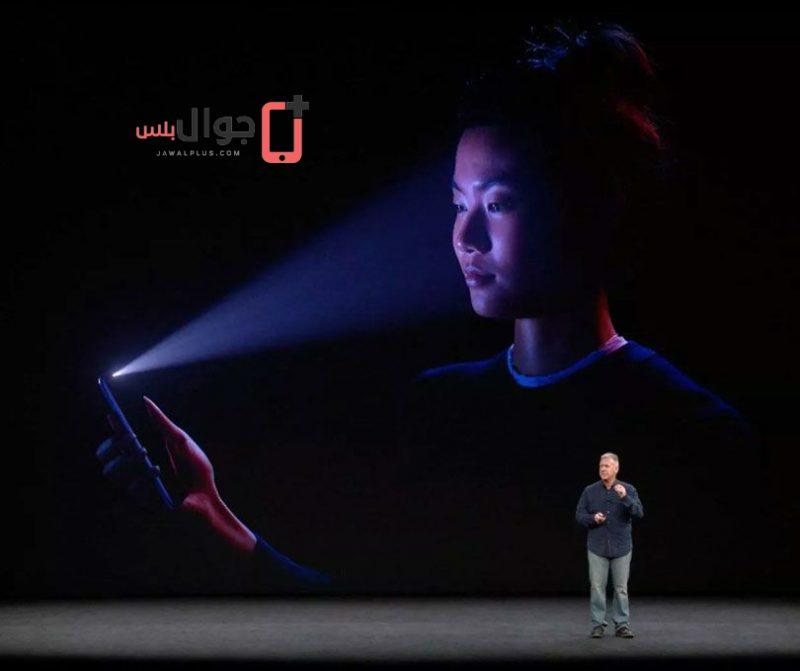 فتح قفل الموبايل عبر تقنية التعرف على الوجوه Iris Scan