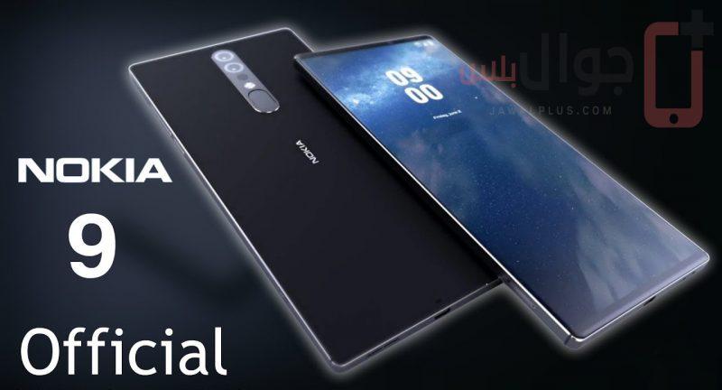 تسريبات موبايل Nokia 9 تتواصل ومعلومات جديدة ومثيرة