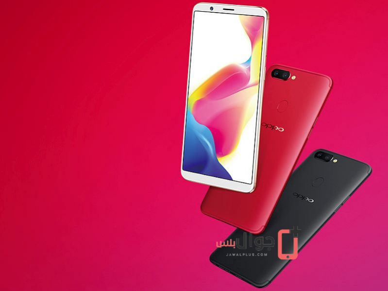 Price and specifications of Oppo R11s Plus