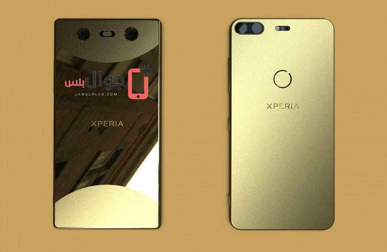 مواصفات Sony H8216