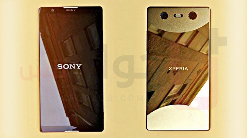 تسريب مواصفات موبايل سوني Sony H8216 الخلفية المنتظر لجوال سوني XZ1