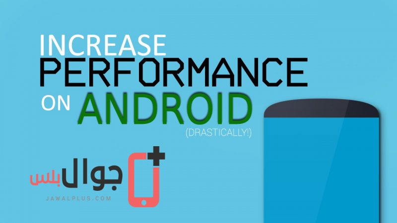Top 10 Steps to Improve Android Performance