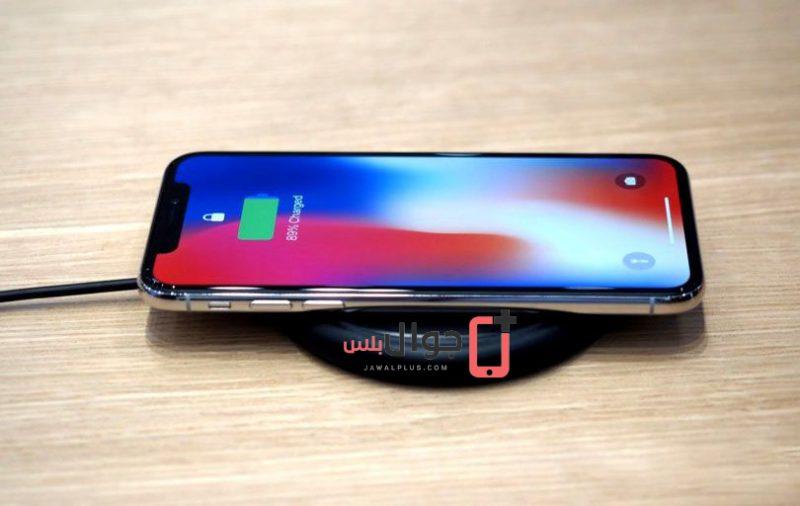 تقنية الشحن اللاسلكي Wireless charging