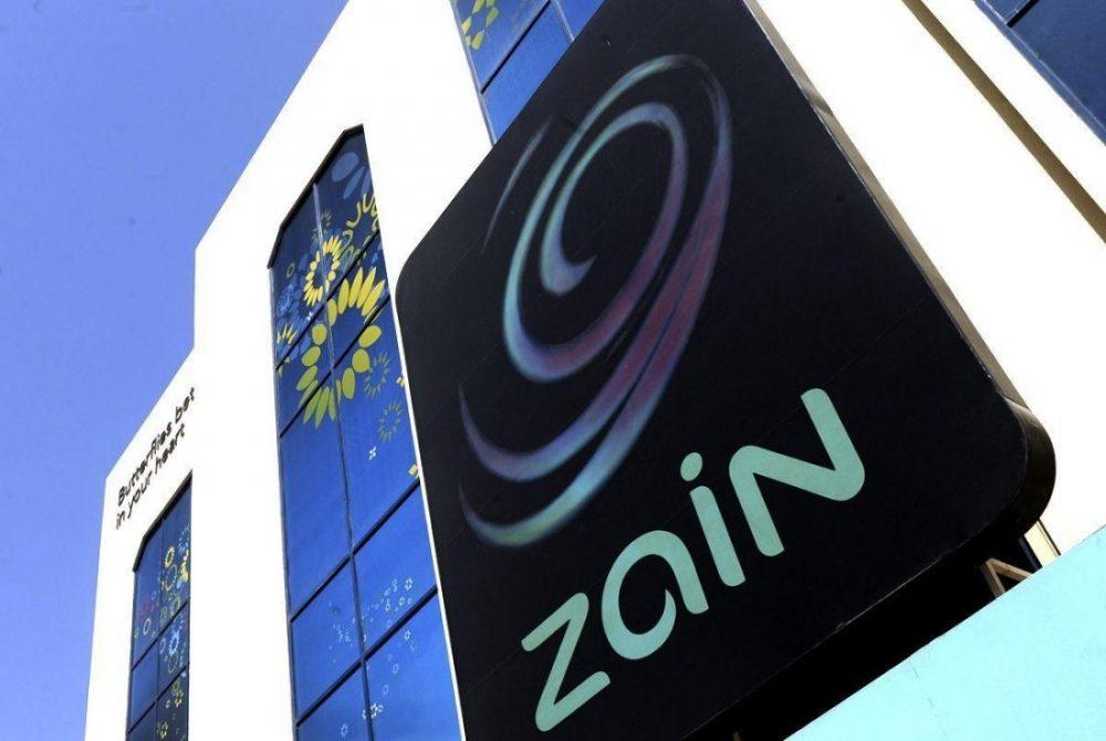 Zain Mobile Telecommunications