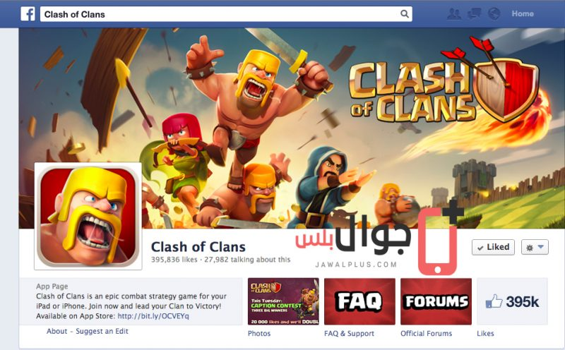 clash of clans facebook