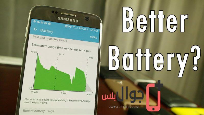 أفضل 10 نصائح لتحسين اداء بطارية الاندرويد من جوال بلس how to keep android battery