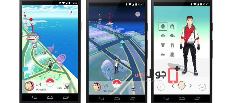 تصميم الشخصية الافتراضية في لعبة pokemon go