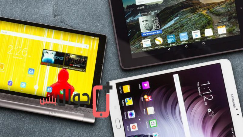 Best 3 Android tablets