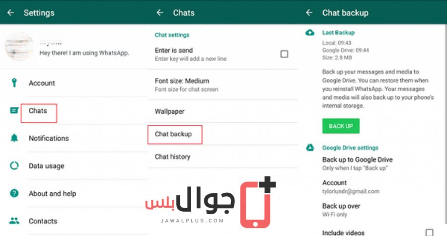 Data storage process in WhatsApp