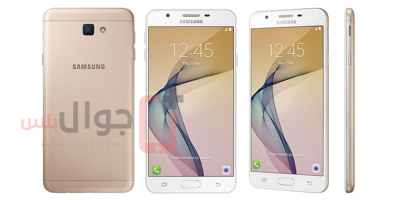 جوال Galaxy J7 Prime سيحصل على تحديث اندرويد أوريو