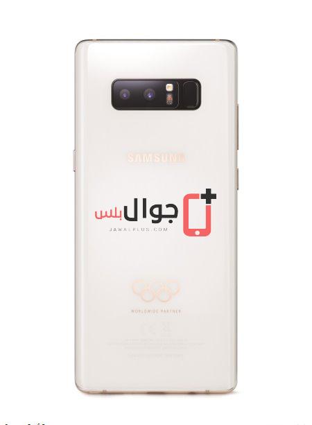 سعر نوت 8 في البحرين