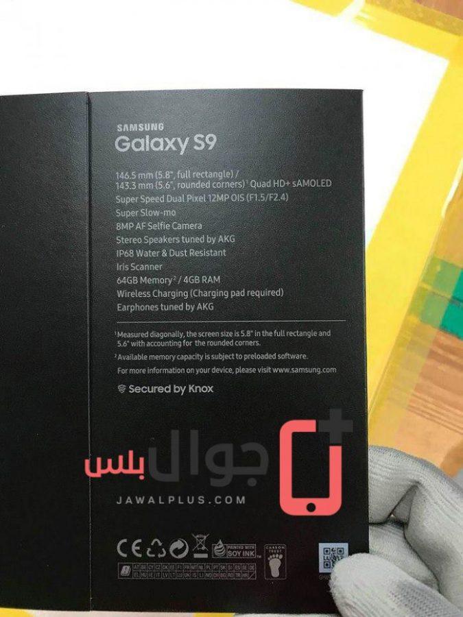تسريب مواصفات جوالGalaxy S9