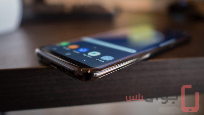 Galaxy S9 Plus تسريب صور حقيقة لجوال جالاكسي اس 9 بلس المرتقب من سامسونج