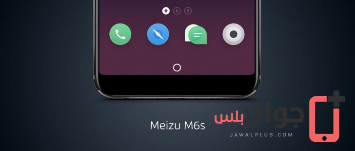 اسعار موبايلات مايزو في المغرب