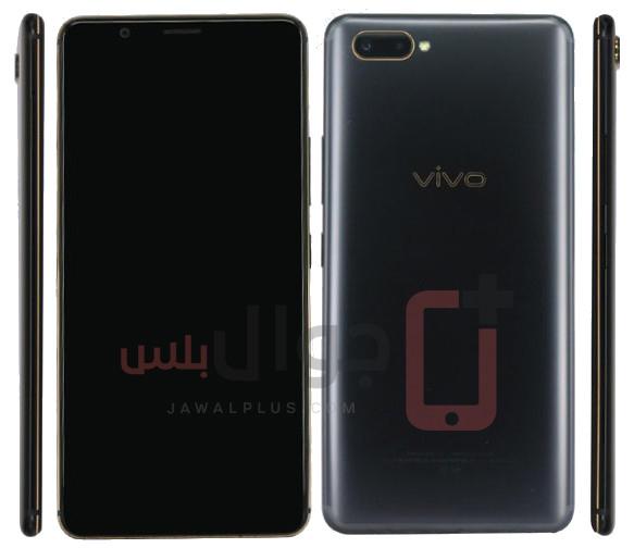 مميزات وعيوب Vivo X20 Plus UD