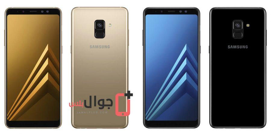 سعر ومواصفات Galaxy A8 2018