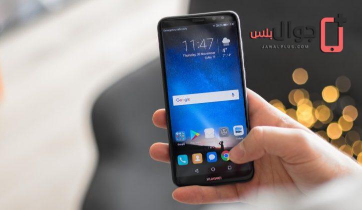 سعر Huawei Mate 10 Lite في دبي