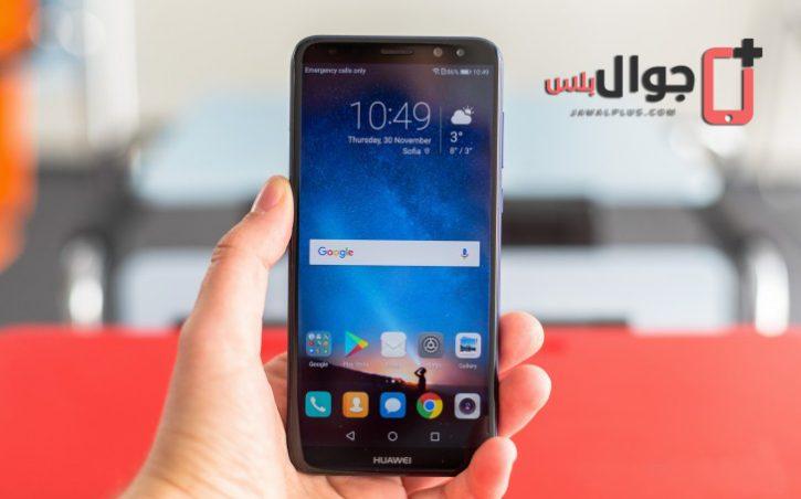 شاشة موبايل Huawei Mate 10 Lite