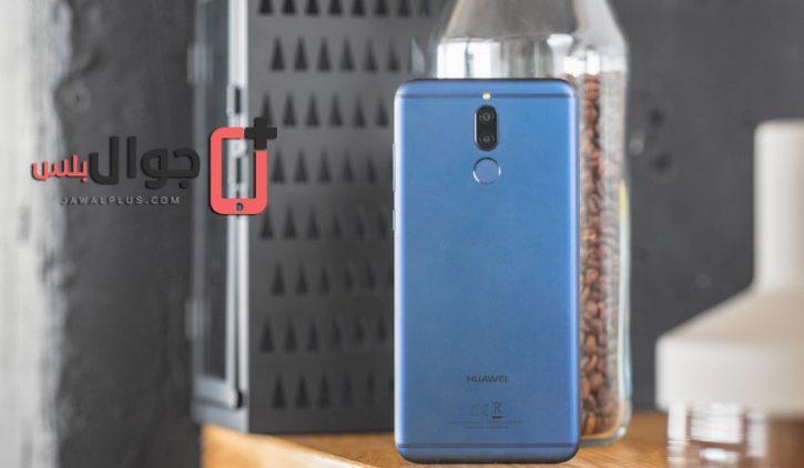 الواجهة الخلفية في Huawei Mate 10 Lite