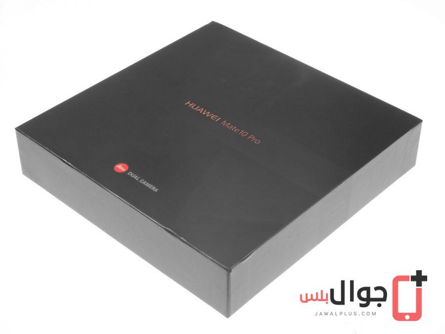 علبة Huawei Mate 10 Pro