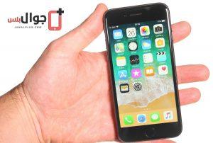 حجم IPhone 8 مقارنة بحجم كف اليد