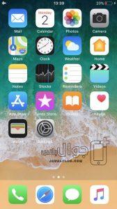 سعر IPhone 8 في السعودية