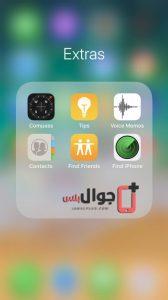 سعر IPhone 8 في الدوحة