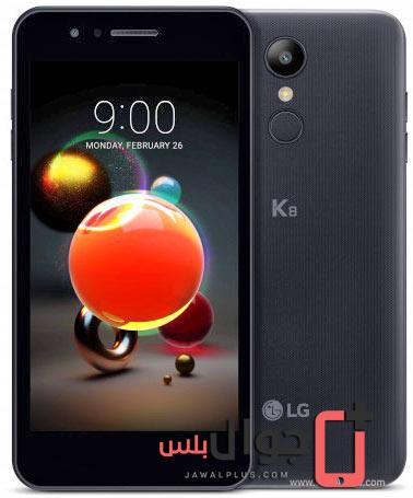 سعر ومواصفات LG K8 2018